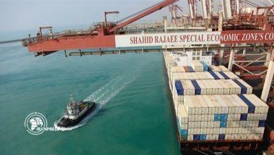 """واشنطن بوست .. إسرائيل اخترقت أجهزة ميناء """"الشهيد رجائي"""" الإيراني"""