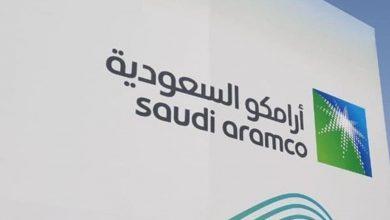 صورة رويترز: أرامكو تخفض مدفوعات الأرباح للحكومة السعودية بعد انهيار أسعار النفط