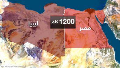 البورصة المصرية تشهد تراجعاً ملحوظاً تزامناً مع دعم السيسي لحفتر