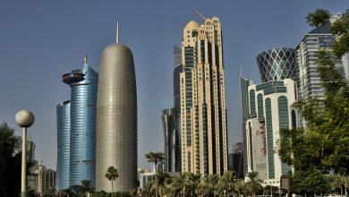 صورة تسهيلات أكبر لتملك الأجانب العقارات لتعزيز الاستثمار القطري