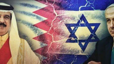 صورة بعثة إسرائيلية للمنامة لبدء العلاقات الدبلوماسية والتجارية بينهما