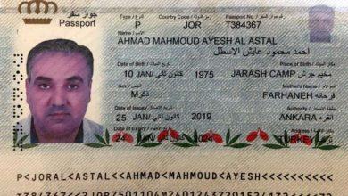 صورة السلطات التركية تعتقل متهماً بالتجسس لصالح الإمارات