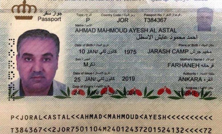 السلطات التركية تعتقل متهماً بالتجسس لصالح الإمارات