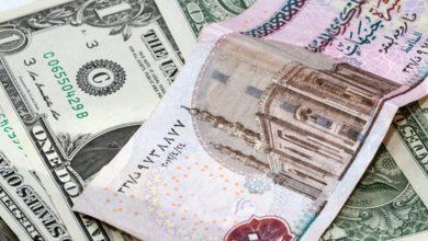 صورة سعر صرف العملات الأجنبية اليوم الأربعاء 14 أكتوبر 2020 مقابل الجنيه المصري