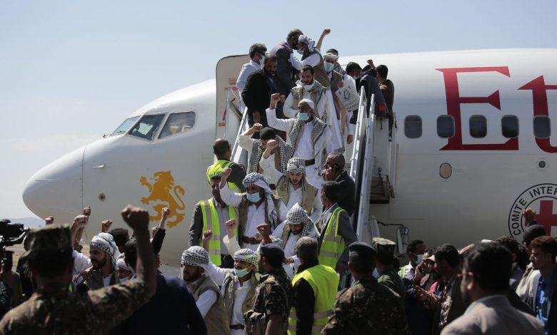 أكبر صفقة تبادل أسرى بين الحكومة اليمنية والحوثيون بواقع 1061 أسيرا