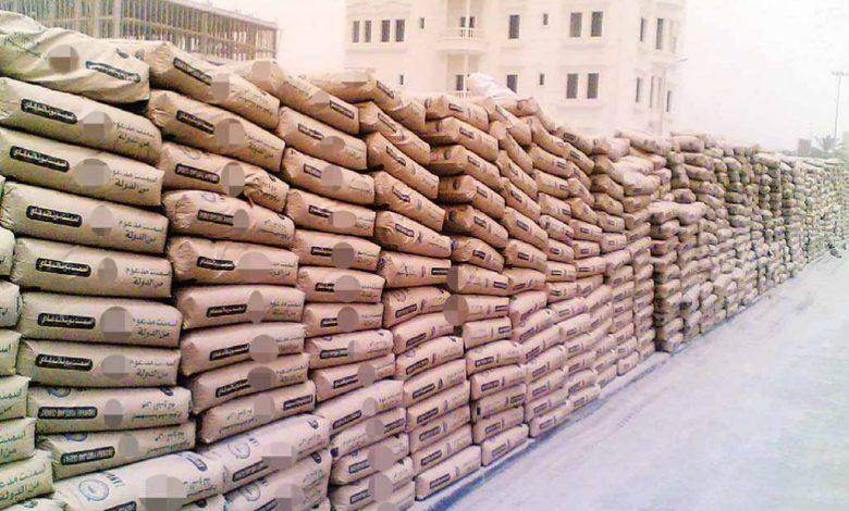 سعر مواد البناء اليوم الخميس 19 نوفمبر 2020 مقابل الجنيه المصري
