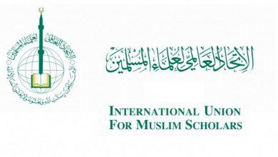 صورة اتحاد علماء المسلمين يرد على بيان كبار العلماء بالسعودية