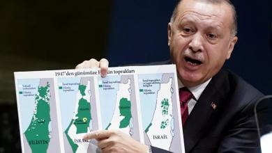 صورة أردوغان: سنواصل كفاحنا لإقامة دولة فلسطينية مستقلة