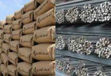 صورة سعر مواد البناء اليوم السبت 5 ديسمبر 2020 مقابل الجنيه المصري