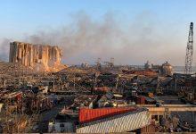 صورة 2.5 مليار دولار يحتاجها لبنان للتعافي من تفجير مرفأ بيروت