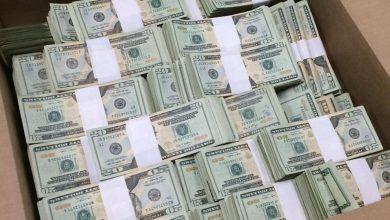 صورة سعر صرف العملات الأجنبية اليوم الجمعة 4 ديسمبر 2020 مقابل الجنيه المصري