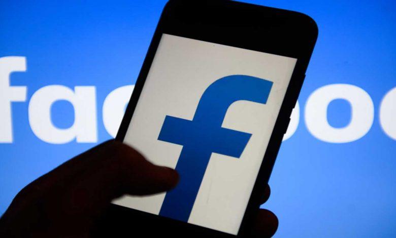 """فيسبوك يحذف 223 حساباً من فرنسا وروسيا استهدفوا أفريقيا لصالح """"كيانات أجنبية"""""""