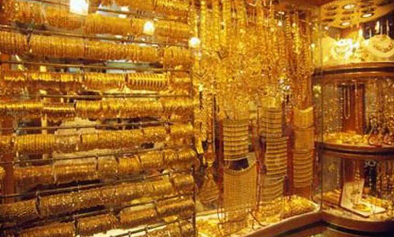 أسعار صرف الذهب في المعاملات المصرية اليوم الأربعاء 24 فبراير 2021