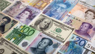 سعر صرف الجنيه المصري مقابل العملات الأجنبية اليوم الجمعة 26 مارس 2021 بالبنوك المصرية