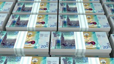 سعر صرف الجنيه المصري مقابل العملات الأجنبية اليوم الإثنين 5 أبريل 2021 بالبنوك المصرية