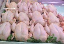 أسعار اللحوم و الأسماك و الدواجن في الأسواق المصرية اليوم السبت 8 مايو 2021