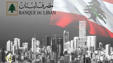 """الليرة اللبنانية تفقد أكثر من 90%"""" من قيمتها"""