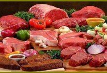 أسعار اللحوم و الأسماك و الدواجن في الأسواق المصرية اليوم الإثنين 14 يونيو 2021