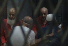 أحكام نهائية بإعدام 12 قيادياً بجماعة الإخوان المسلمين