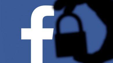 فيسبوك تحذف نحو 200 حساب إيراني اتهمتهم بالتجسس على الجيش الأمريكي