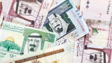 سعر صرف الجنيه المصري مقابل العملات الأجنبية اليوم الإثنين 30 أغسطس 2021 بالبنوك المصرية