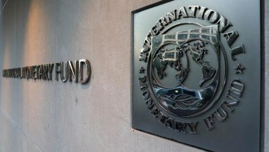 صورة صندوق النقد الدولي يُصادق على إنقاذ السودان بخطة إصلاح اقتصادية