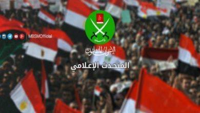 صورة المتحدث الإعلامي: الشعب أدرك أن الانقلاب يتغذى على دماء المصريين وأموالهم