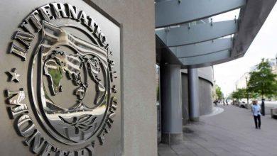 صورة صندوق النقد يحذر من رحلة تعاف اقتصادي طويلة