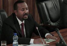 """صورة آبي أحمد: إثيوبيا أنهت عملياتها العسكرية بعد سيطرتها على """"ميكلي"""""""