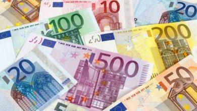 صورة سعر صرف العملات الأجنبية اليوم السبت 28  نوفمبر 2020 مقابل الجنيه المصري