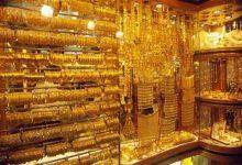 صورة أسعار صرف الذهب في المعاملات المصرية اليوم الأحد 29 نوفمبر 2020